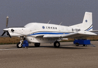 天津建大型无人机试飞基地:年底前第一批正式进