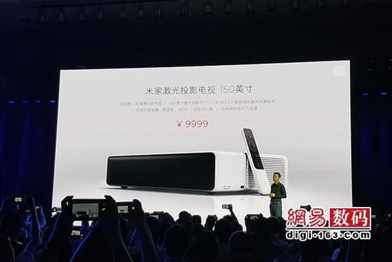 米家发150英寸激光投影电视:售9999元/7月众筹