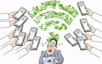 """""""蹭网""""类应用到底有多危险?或""""出卖""""自己信息"""