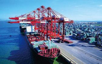 广州南沙:积极打造国际航运中心