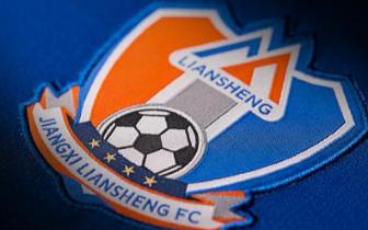 中国足球协会乙级联赛揭幕战江西联盛告负