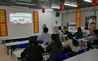 幸福人寿漳州中支组织开展2018年全民国家安全 教育日