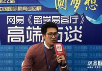 北京新东方前途出国李春辉:英国牛校录取看软条件