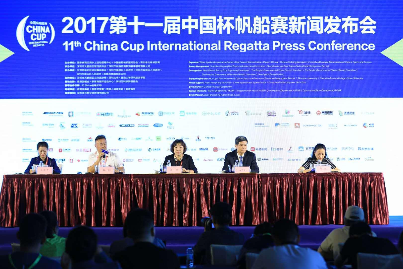 第十一届中国杯帆船赛迎风起航 四大亮点展开新十年