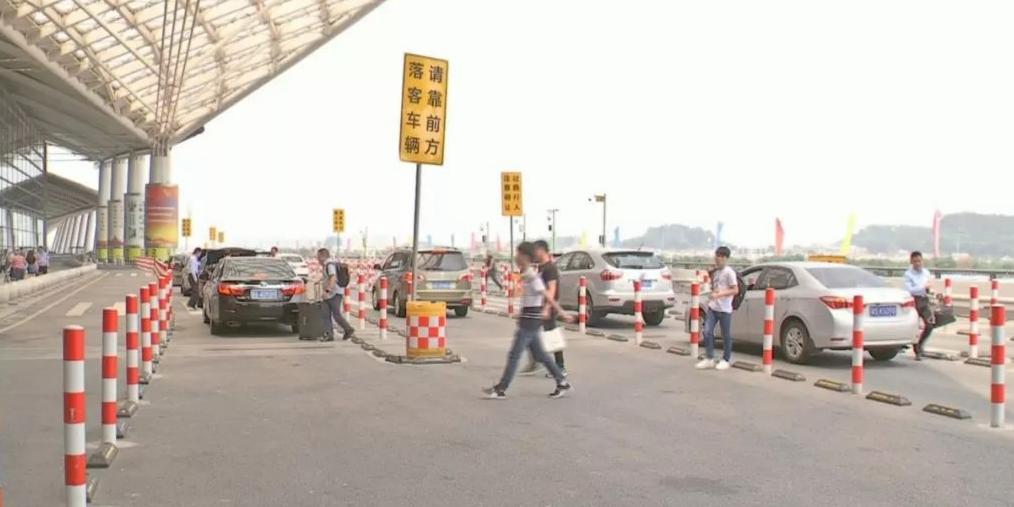 出行注意!城轨施工 广州南站东平台将暂时封路