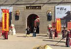 中国吴桥江湖文化节开
