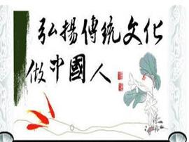 """山西省社科院""""中华优秀传统文化教育基地""""在河津揭牌"""