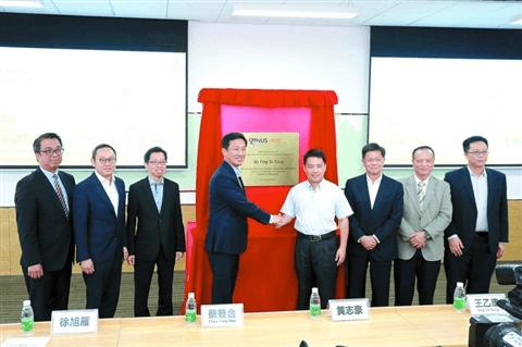 南海牵手新加坡 助力全球创客新都市建设