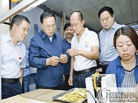 刘志宏在新绛调研强调 保持创业激情 打造特色产业