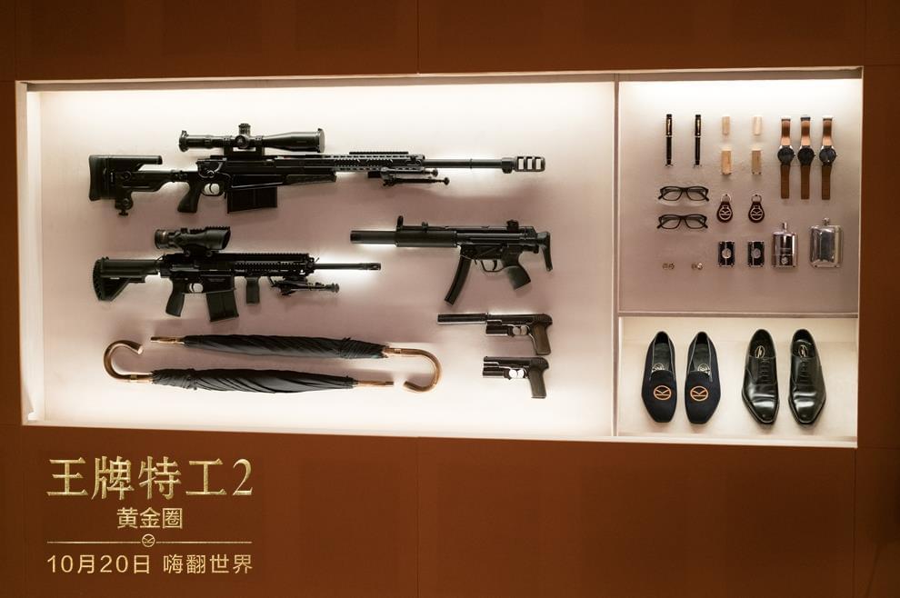 """《王牌特工2:黄金圈》曝""""花式装备""""版预告"""