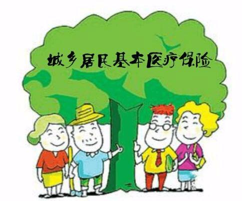 荆州市城乡居民基本医疗保险办法相关政策解读