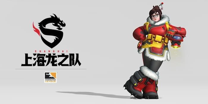 守望先锋联赛中国唯一战队公布:上海龙之队!