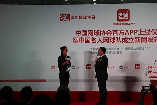 中国网球协会app正式上线 王铮亮组中国名人网球队
