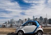 专家称共享汽车将普及 未来交通在于共享电池