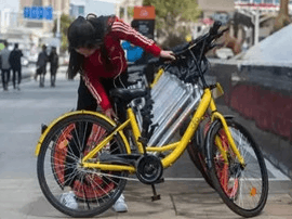 重大变化  共享单车以后可能要这样骑了