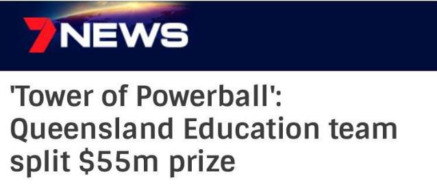 5500万巨奖被领走:21人团队精密计算得出开奖号