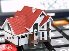 怎样的房子最值得买,6点信息很重要
