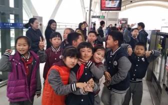 """小手拉大手 绿色出行 小队员体验中国沿海""""最美地铁线"""