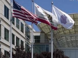 苹果两栋旧办公楼因气体泄漏导致人员紧急撤离