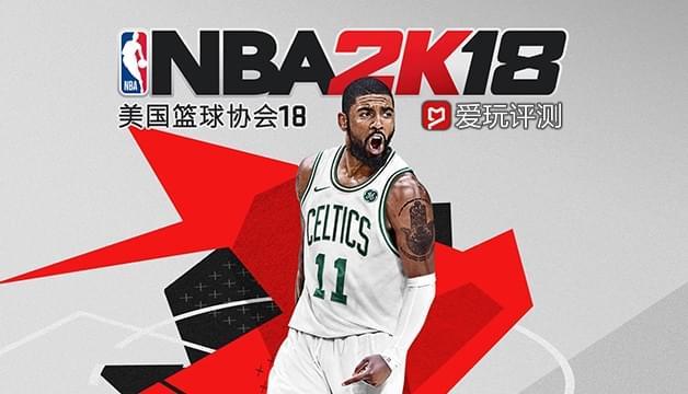 终于等到你!《NBA 2K18》PS4国行版评测
