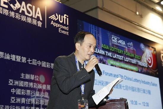 2018年亚洲彩票展及论坛在中国澳门首次亮相