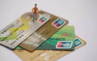 """央行改进个人银行账户分类管理 用好三个""""钱包"""""""