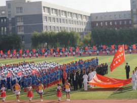 长春市第八十七中学教育集团举办师生运动会