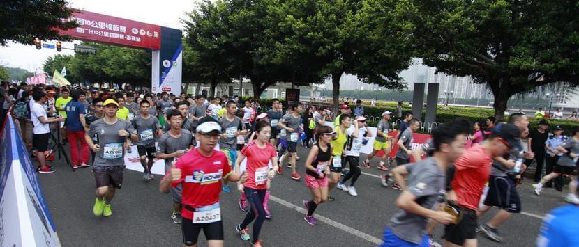 2017欢乐跑中国广州站 822人获封欢乐英雄