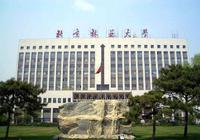北京林业大学四个不得不看的录取规则