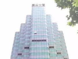 昨天,嘉兴又在上海签下了20多亿元的项目