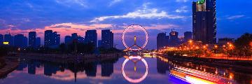 """天津实施""""八大工程"""":提升城市社区功能"""