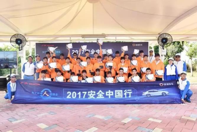 20岁广汽本田:与青春同行 和梦想相伴