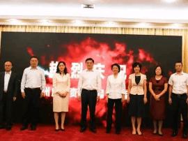 联手国开行 广州打造旅游交易平台