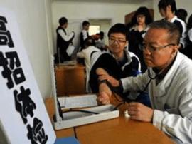 """广州高考体检变化多:提前到1月,试行""""无纸化"""""""
