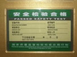 唐山:10月起电梯新检规实施 有了新变化