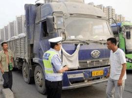 大货车违法行驶  平定交警一天能查获上百例