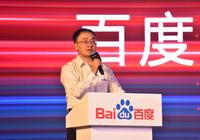 百度总裁向海龙:与陆奇合作愉快 加强医疗广告审