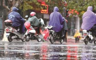 21日起三天福州多雨 22日市区最高温或达33℃
