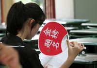 台湾考生可凭学测成绩申请大陆高校免试入学