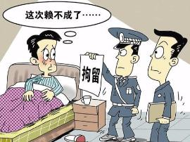 """拒不执行法院判决 """"老赖""""获刑六个月"""