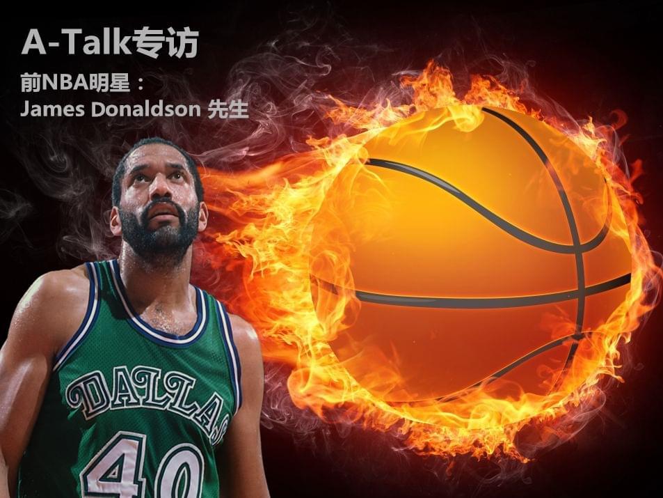 【A-Talk】NBA名星背后的故事(一):冠军之路