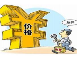 陕州区发改委:积极做好 市场价格监测工作