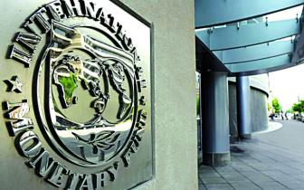 """IMF预估台湾今年经济成长将居""""亚洲四小龙""""之尾"""