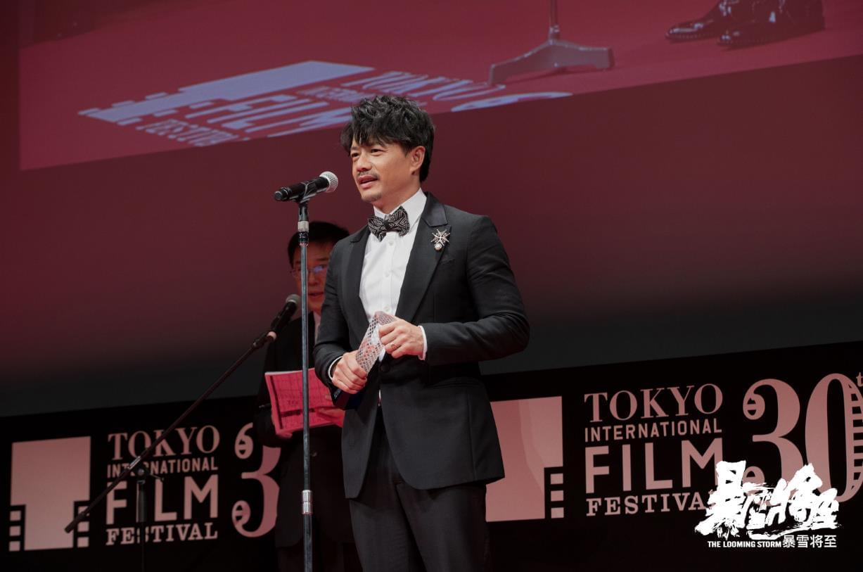 《暴雪将至》揽获东京两项大奖 力证电影品质
