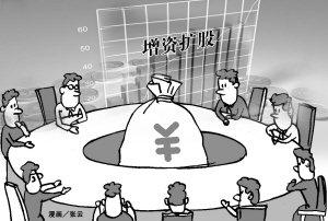 爱建信托迎6年首度增资 均瑶系吴文新拟任总经理