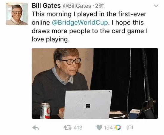 比尔?盖茨在Twitter发布自己参赛的消息