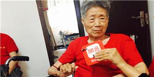 蚌埠98岁老党员回首往昔,讲述她独特故事
