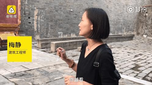清华女博士辞去高薪工作 回乡做守陵人