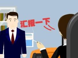 运城平陆县审计局推进工作周报制