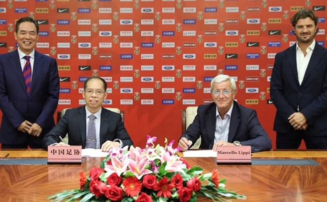 里皮与足协签订合同 正式执教国足